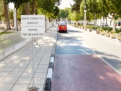 Cyprus Greece -Parking for the mayor only sing Stock Footage