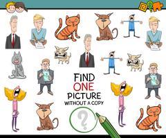 Kindergarten activity for kids Stock Illustration
