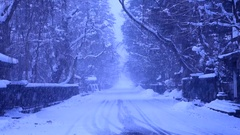 Snow in Akita Prefecture, Japan Stock Footage