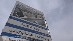 Billboard for construction of new building in Amman, Jordan Stock Footage