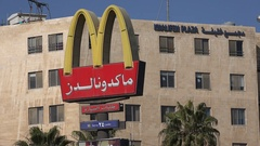 Arabic logo McDonald's restaurant, fast food in Amman, Middle East Stock Footage