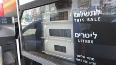 Electronic meter at petrol station Bethlehem, West Bank Stock Footage