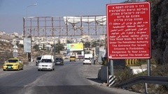 Warning sign for Israeli citizens wanting to enter forbidden Palestinian area Stock Footage