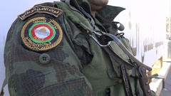 Badge of a soldier of the Palestinian National Security Forces in West Bank Stock Footage