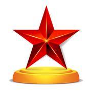 Modern Star Award. Shiny Vector Illustration.  Trophy, Challenge Prize Piirros