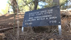 Sign of a donated tree at the Yad Vashem holocaust memorial in Jerusalem, Israel Stock Footage