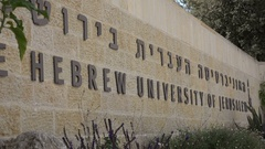 Entrance to the Hebrew University of Jerusalem (Mount Scopus campus) Stock Footage