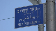 Mea Shearim street sign, ultra Orthodox Jewish neighborhood Jerusalem Stock Footage