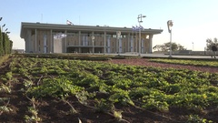 View towards the entrance of the Knesset, the Israeli government Stock Footage