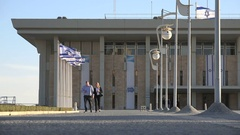 Employees exit the Knesset building in Jerusalem, politics in Israel Stock Footage