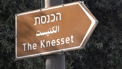 Direction sign to the Knesset, the Israeli parliament, government politics Stock Footage