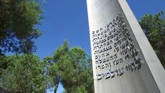 Monument in Yad Vashem holocaust memorial center in Jerusalem, Israel Stock Footage