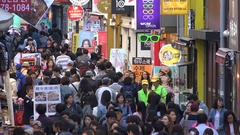 Modern shopping street in central Seoul, South Korea Stock Footage