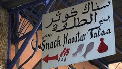 Billboard for local restaurant in bazaar Marrakesh, Morocco Stock Footage