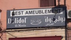 Advertising in Arabic and French of a furniture store in Marrakesh Morocco Stock Footage