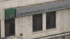 Branch of the Cairo Amman bank in the city of Nablus in the West Bank Stock Footage