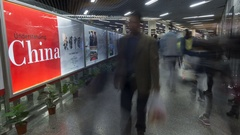 Time lapse metro passengers 'Understanding China' Stock Footage
