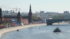 International Workers' Day demonstration on the Kremlevskaya Embankment. Stock Footage