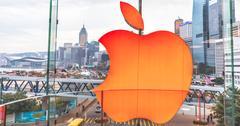 Apple HK signboard Stock Photos