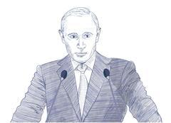President Vladimir Putin Stock Illustration