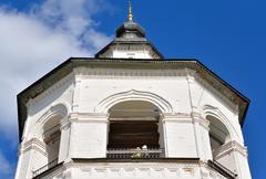 Church of the Archangel Gabriel. Stock Photos