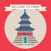 Temple of Heaven  in Beijing China. Stock Illustration