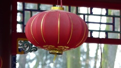 A Red Asian Lantern Outdoors Stock Footage