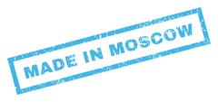 Made In Moscow Rubber Stamp Piirros