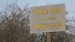 Frontier ahead sign in Hebrew, Arabic, and English on Golan Heights Israel Stock Footage