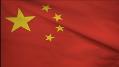Animated flag of the People's Republic of China Stock Footage