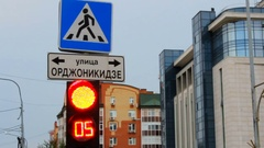 Road signs and traffic lights Stock Footage