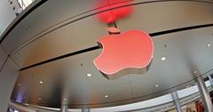 Apple Store logo Stock Footage