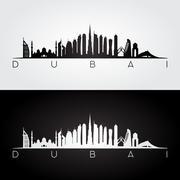 Dubai (black and white) Piirros