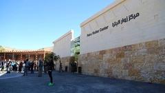 People near Petra visitor center, Jordan Stock Footage