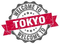 Tokyo round ribbon seal Piirros