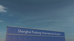 Commercial airplane taking off at Shanghai Pudong International Airport 3D Stock Footage