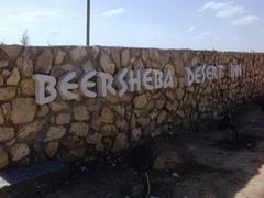 Beersheba Desert Inn Signage Israel 1960s Stock Footage