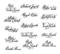 Set of hand written lettering inscription to indian spring holidays celebrate Stock Illustration