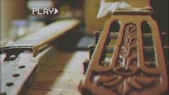 VHS guitar grips repair zoom Stock Footage