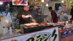 Shop Selling Traditional Food At Ueno Park Tokyo Japan Asia Stock Footage