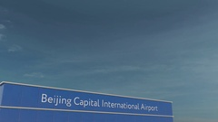 Commercial airplane landing at Beijing Capital International Airport 3D Stock Footage