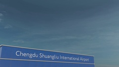 Commercial airplane landing at Chengdu Shuangliu International Airport 3D Stock Footage