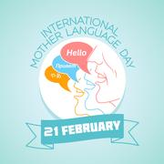 International Mother Language Day Stock Illustration