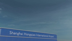 Commercial airplane landing at Shanghai Hongqiao International Airport 3D Stock Footage
